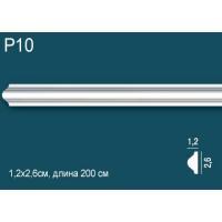P10 Perfect Plus ( 26мм/ 12 мм )