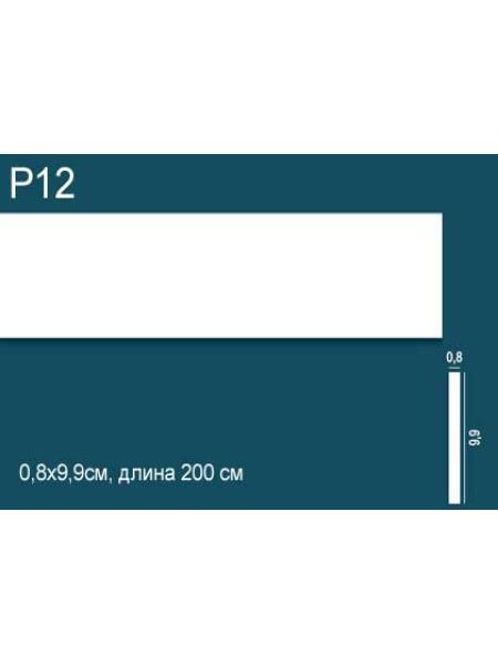 Молдинг Perfect Plus P12