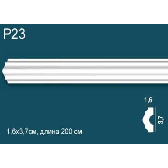 Молдинг Perfect Plus P23