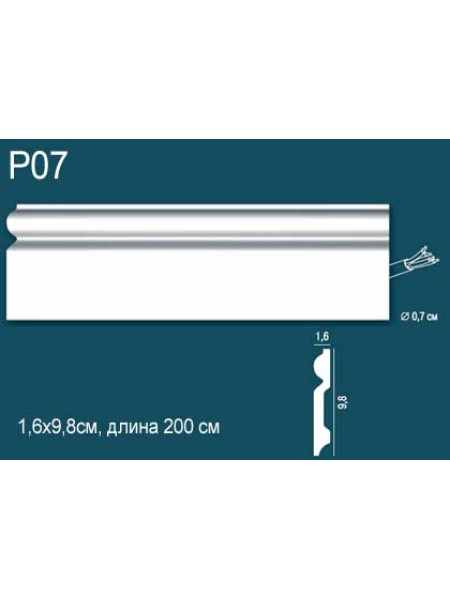 Плинтус напольный Perfect Plus P07