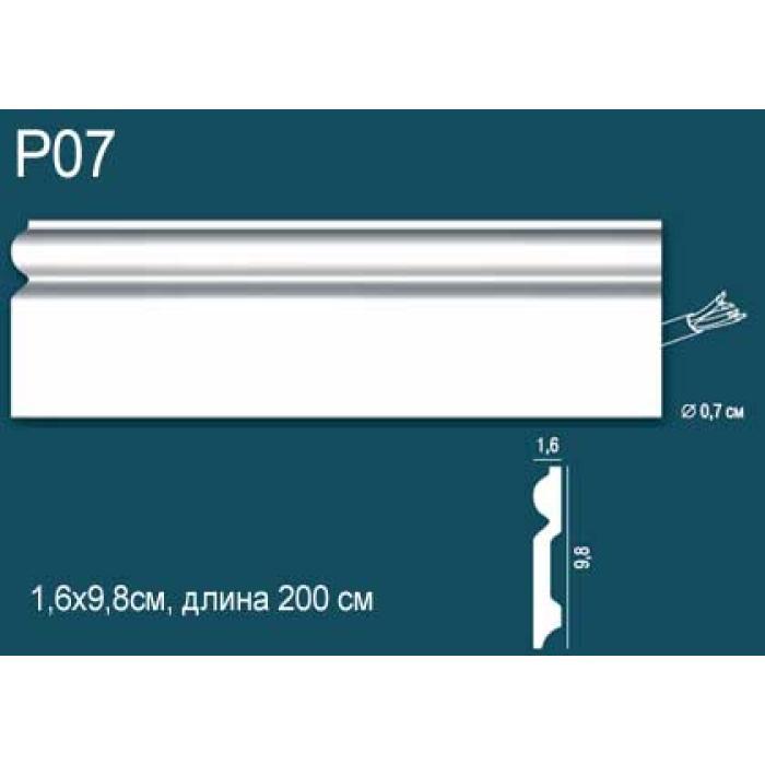 Плинтус напольный Perfect Plus® P07