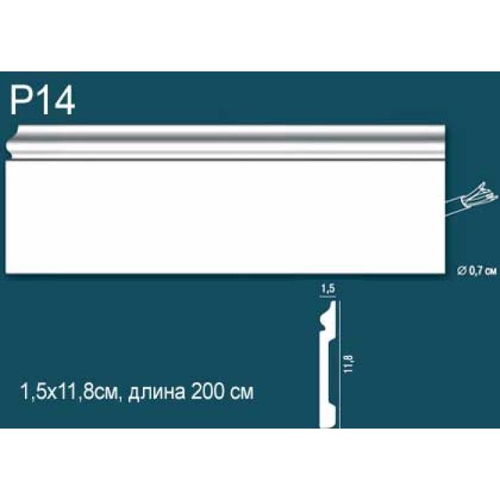 Плинтус напольный Perfect Plus® P14