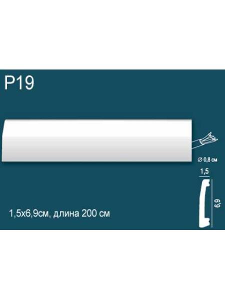 Плинтус напольный Perfect Plus P19
