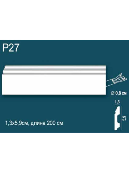 Плинтус напольный Perfect Plus P27