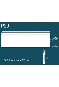 Плинтус напольный Perfect Plus P29