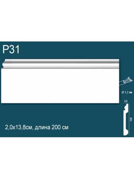 Плинтус напольный Perfect Plus P31