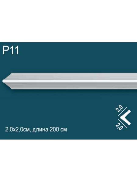 Угловой молдинг Perfect Plus P11