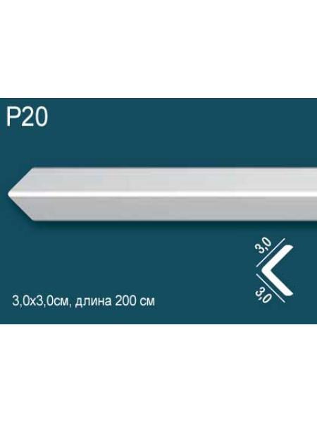 Угловой молдинг Perfect Plus P20