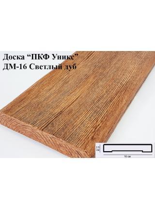 Декоративная доска УНИКС® ДМ-16