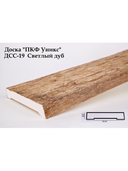 Декоративная доска УНИКС® ДСС-19
